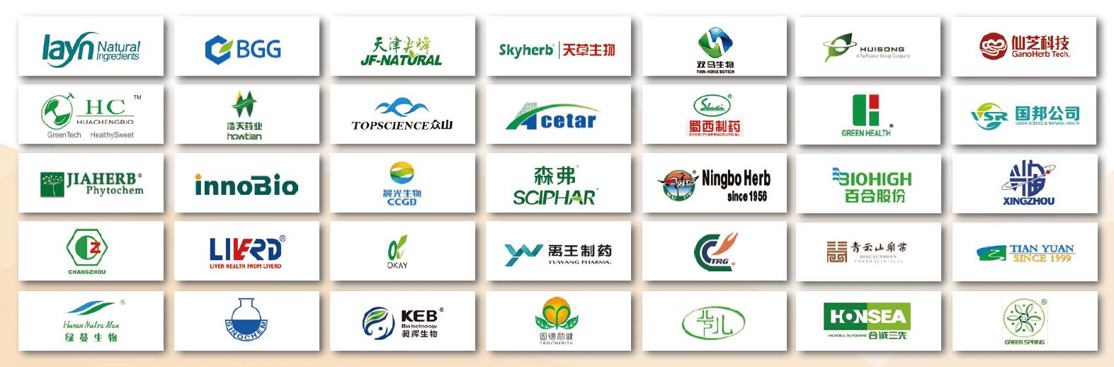 汇聚600+天然提取物产业核心势力